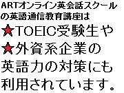 講師暦15年 通訳養成師